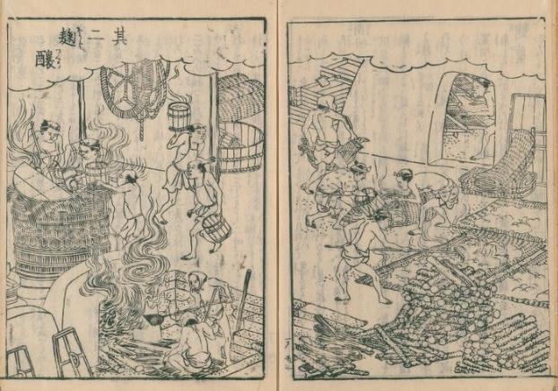 日本山海名産図会
