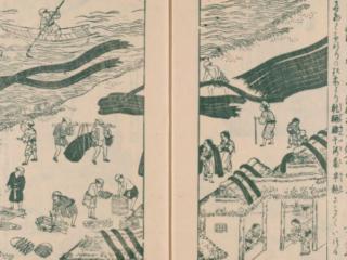 日本山海名物図会5巻・昆布生産の図